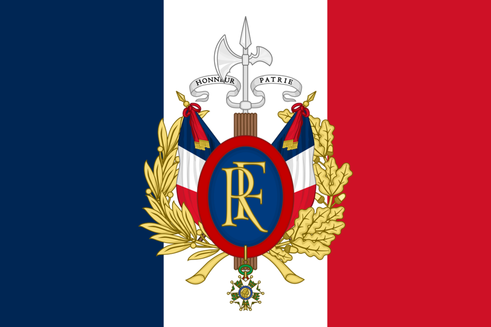 Republic of France Flag.png