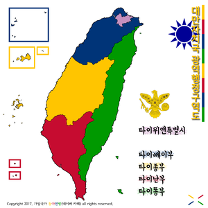 EA-Map of Formosan Prefectures.png