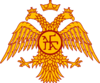 Coat of arms of Byzantine Empire.png