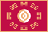 Flag of the king of Joseon.png