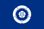 Flag of Tainan.png