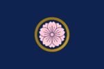 Flag of Shikishima2.png