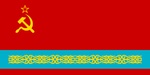 Flag of the Kazakh Soviet Sovereign Republic.png