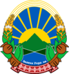 Coat of arms of Green Ukraine.png